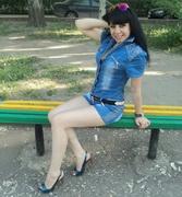 Эрнестина