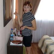 Севастьяна
