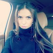 Антониана